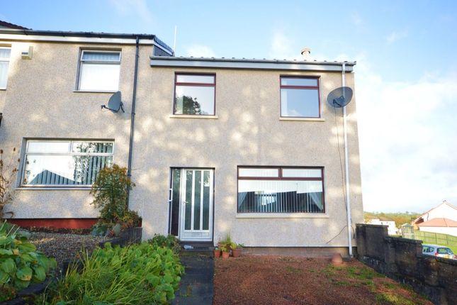Thumbnail Terraced house for sale in Blackcraigs, Kirkcaldy