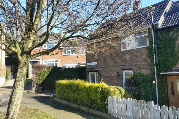 Thumbnail Property to rent in Hollybank Drive, Intake, Sheffield
