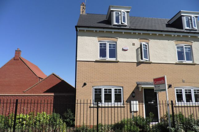 Thumbnail Property to rent in Watson Close, Northampton