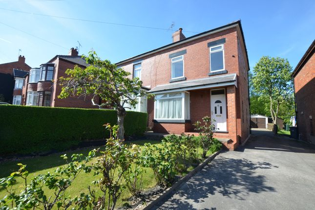 Thumbnail Semi-detached house to rent in Belgrave Road, Barnsley