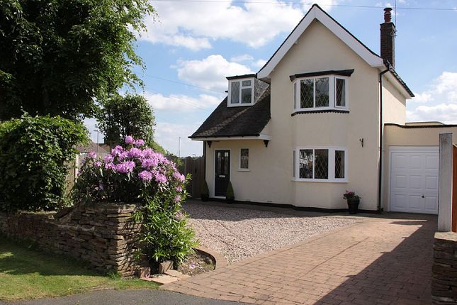 Thumbnail Detached house for sale in 42, Greenbank Drive, Ashgate, Chesterfield, Derbyshire