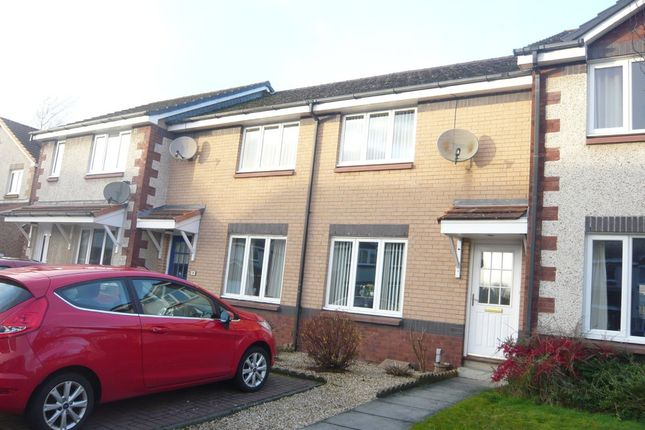 Thumbnail Terraced house to rent in Bendachin Drive, Dunfermline