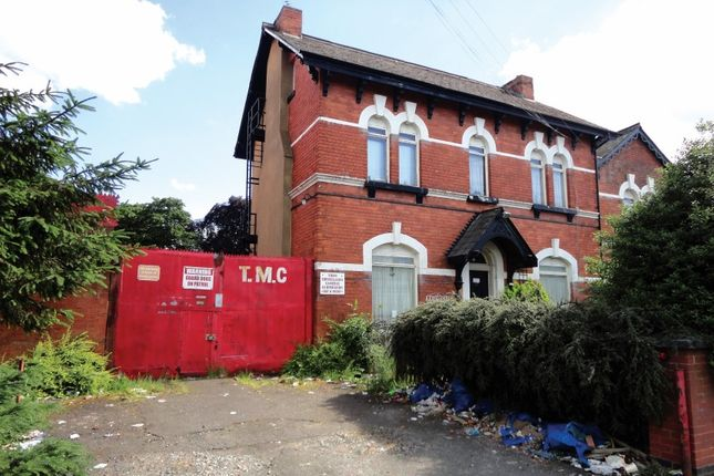 Thumbnail Detached house for sale in Wordsworth Road, Small Heath, Birmingham, West Midlands