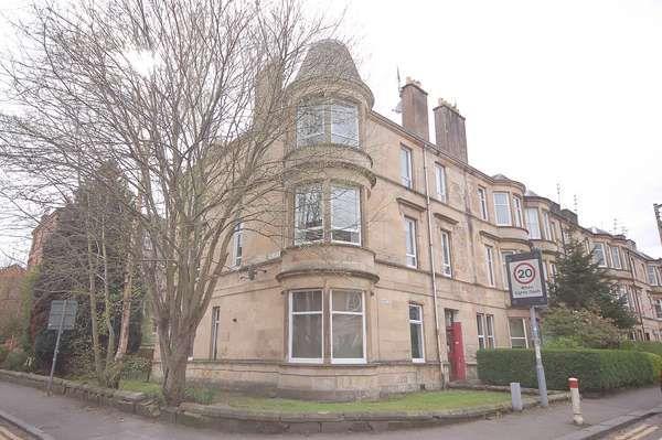 Thumbnail Flat for sale in 1/2, 118 Ledard Road, Glasgow