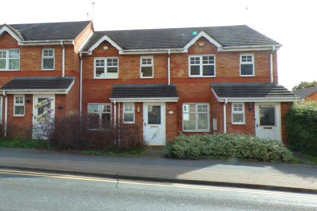 Thumbnail Terraced house to rent in Cannock Road, Cannock