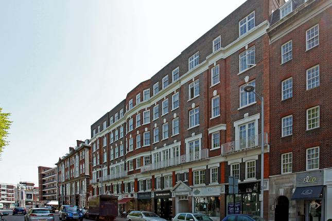 Thumbnail Retail premises to let in Fulham Road, Brompton Cross