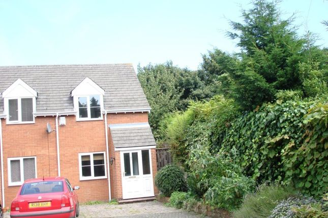 Thumbnail Property to rent in Quarry Mews, Swindon