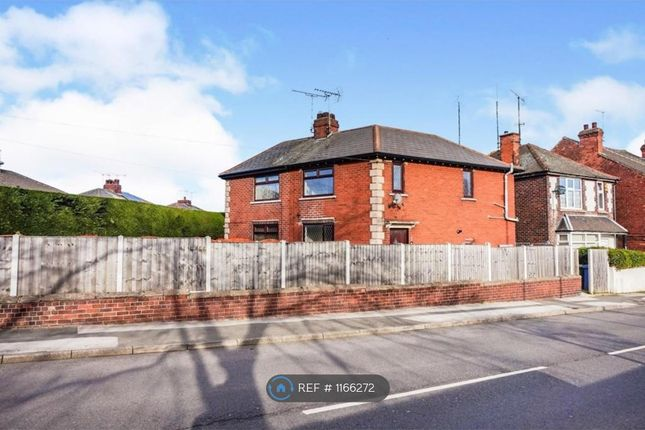 2 bed semi-detached house to rent in Gateford Road, Worksop S81