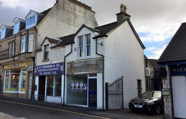 Thumbnail Retail premises to let in Clyde Street, Carluke