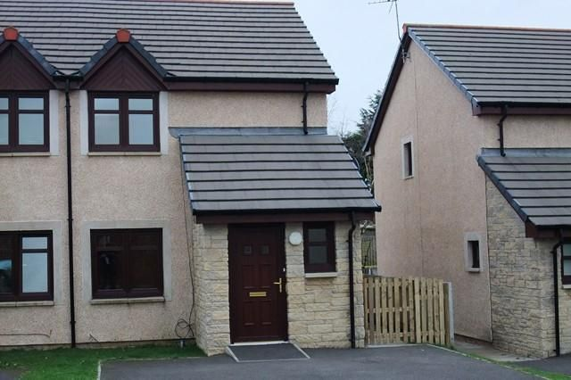 Thumbnail Semi-detached house to rent in Castledyke Road, Carstairs, Lanark