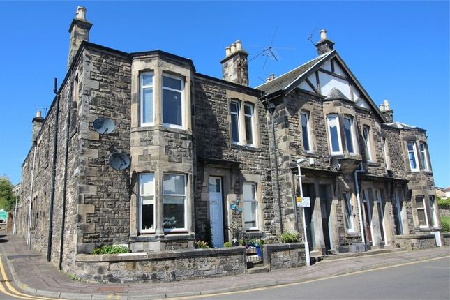 Thumbnail Flat for sale in Sang Road, Kirkcaldy, Fife