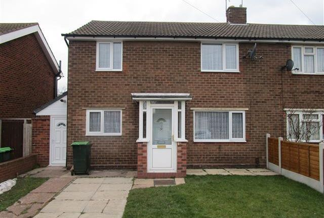 Thumbnail Property to rent in Wilford Road, West Bromwich