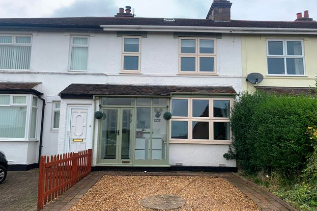 Thumbnail Property to rent in Westfields Road, Armitage, Rugeley
