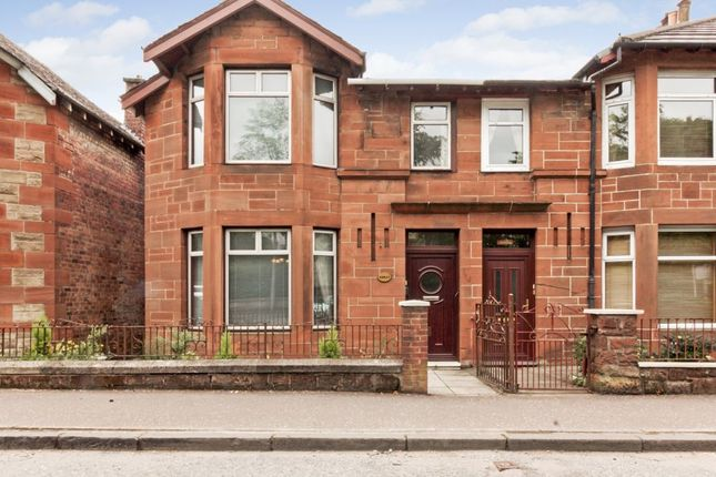 Thumbnail End terrace house for sale in Ashley, Forrest Street, Airdrie
