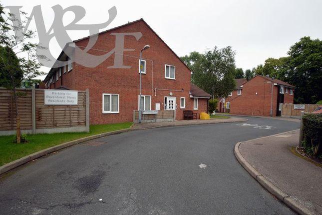 Photo 5 of Bristol Road, Erdington, Birmingham B23