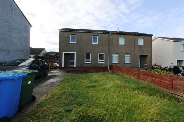 Thumbnail Semi-detached house to rent in Ladywell Drive, Tullibody, Alloa