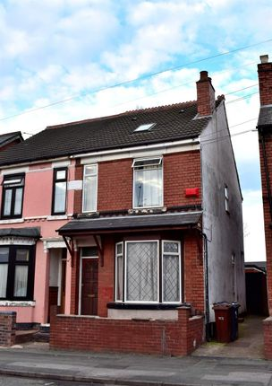 Thumbnail Terraced house to rent in Springfield Road, Wolverhampton