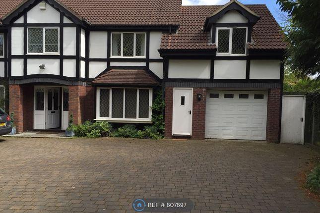 Thumbnail Flat to rent in Tudor Croft, Hessle