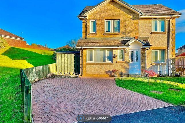 5 bed detached house to rent in Dippol Crescent, Auchinleck, Cumnock KA18