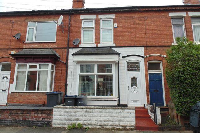 Thumbnail Terraced house for sale in South Road, Erdington, Birmingham