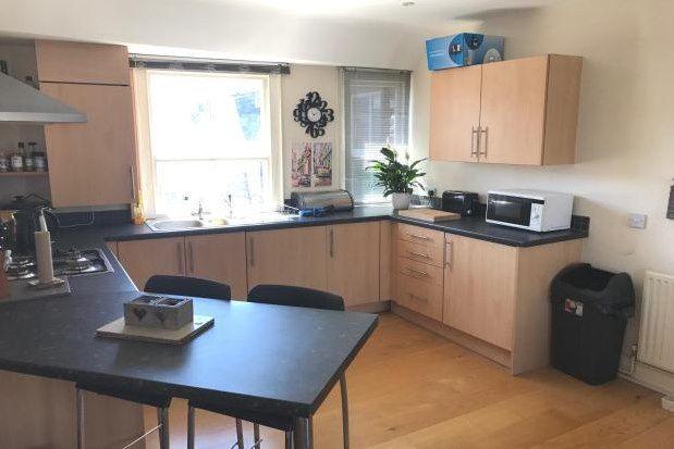 Thumbnail Flat to rent in Chapel Street, Buxton