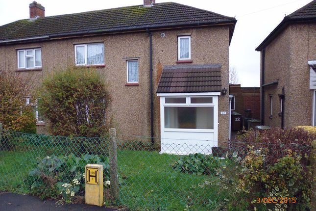 Thumbnail Property to rent in Elizabeth Road, Daventry