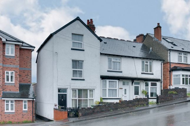 Thumbnail End terrace house for sale in Parsons Road, Southcrest, Redditch