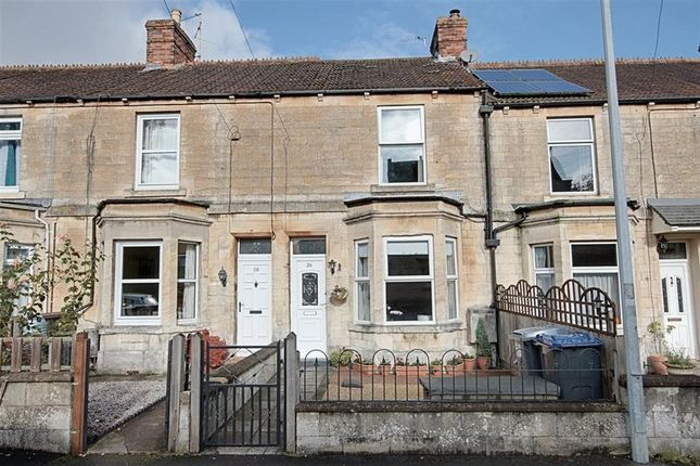 Thumbnail Terraced house for sale in Gloucester Road, Trowbridge