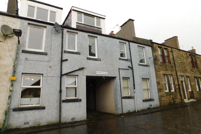 Thumbnail Flat for sale in Aitken Place, Lanark