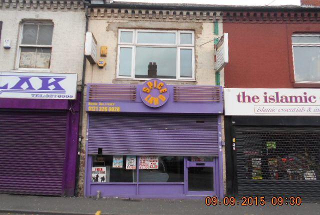 Restaurant/cafe to let in Alum Rock Road, Birmingham