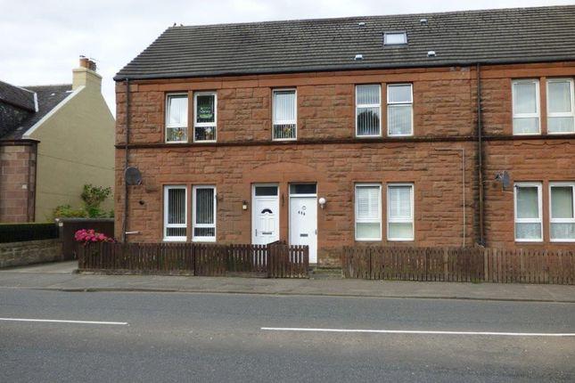 Glasgow Road, Wishaw ML2
