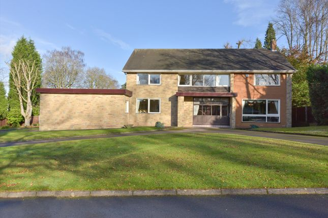 Thumbnail Detached house for sale in Squirrel Walk, Sutton Coldfield, Staffordshire