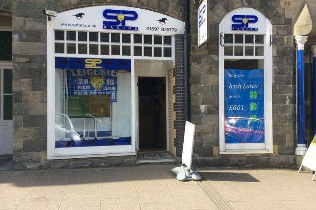 Thumbnail Retail premises for sale in 2 Strand House, Llandrindod Wells
