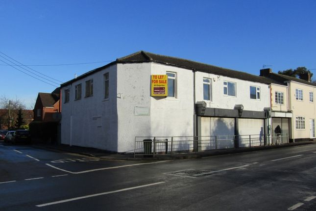 Thumbnail Industrial for sale in Former Co Op Store, Spruce Lane, Ulceby, Lincolnshire