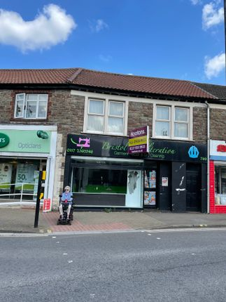 Thumbnail Retail premises to let in Fishponds Road, Bristol