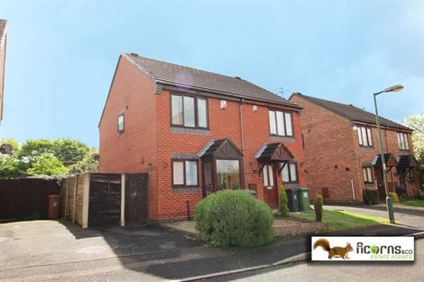 2 bed semi-detached house for sale in Limehurst Road, Rushall, Walsall