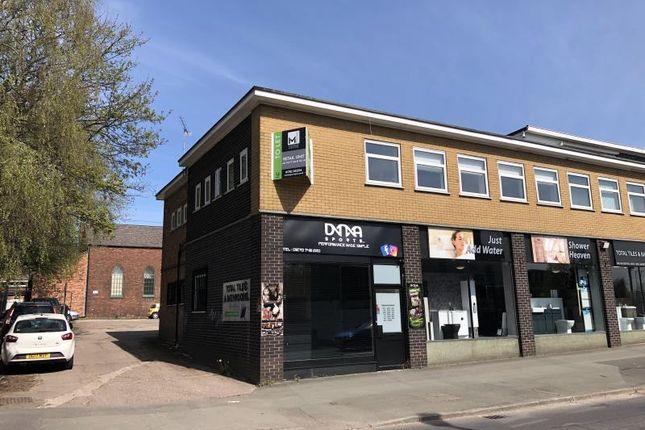 Thumbnail Retail premises to let in Unit, 1, Bridgewater House, Eddleston Road, Crewe