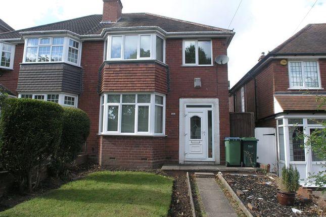 Thumbnail Semi-detached house for sale in Kingsway, Oldbury