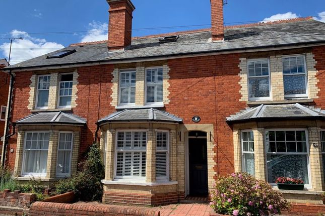 Thumbnail Terraced house for sale in Victoria Road, Wargrave, Reading