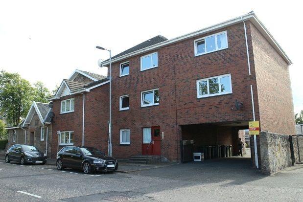 Thumbnail Flat to rent in Douglas Street, Hamilton