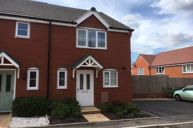 Thumbnail Property to rent in Pearmain Drive, Evesham