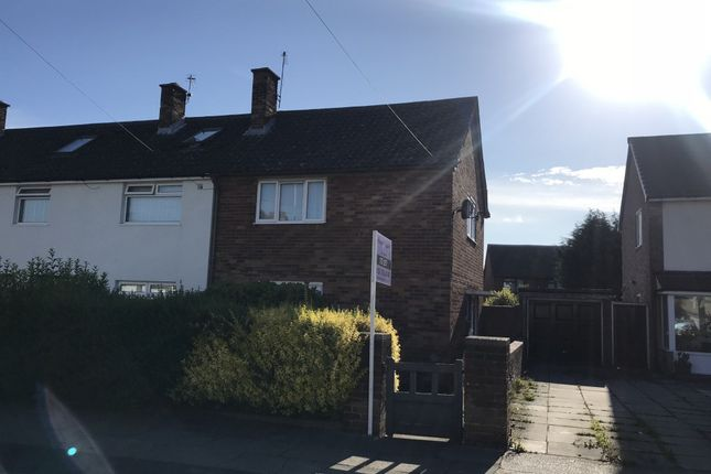 Thumbnail End terrace house to rent in Mackets Lane, Hunts Cross, Liverpool