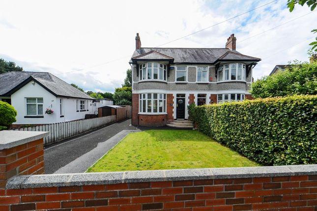 Thumbnail Semi-detached house for sale in Shandon Park, Belfast