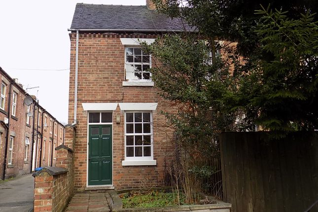 Thumbnail Property to rent in Town Hall Yard, Ashbourne, Derbyshire