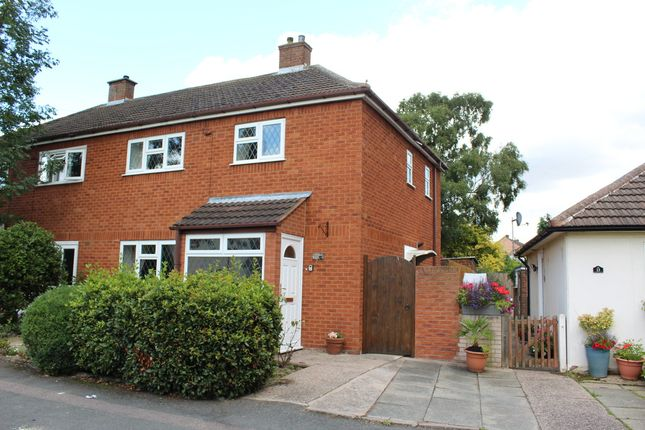 Thumbnail Semi-detached house for sale in Cherry Tree Walk, Tamworth