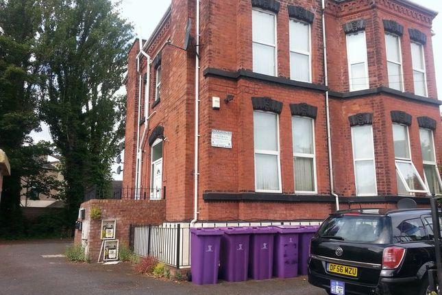 Photo 5 of Victoria Road, Tuebrook, Liverpool L13