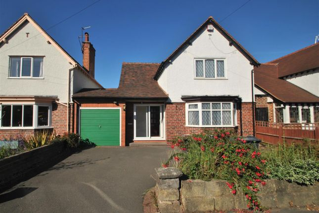 Thumbnail Detached house for sale in Hazelhurst Road, Kings Heath, Birmingham