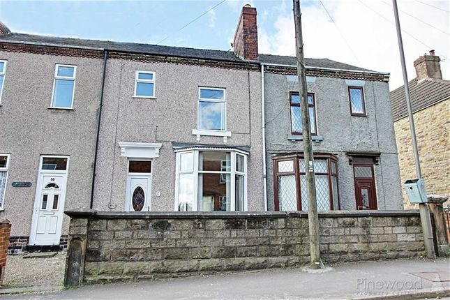 Thumbnail Terraced house to rent in Flaxpiece Road, Chesterfield, Derbyshire