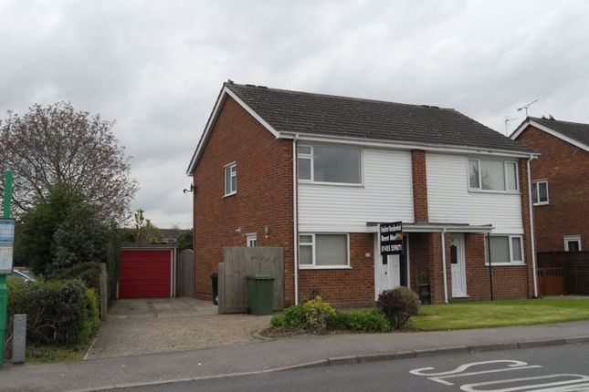Thumbnail Property to rent in Orchard Road, Broughton Astley, Leicester