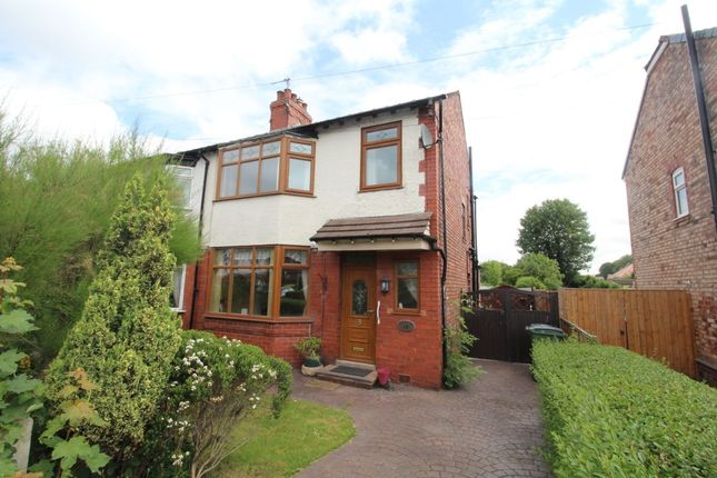 Thumbnail Semi-detached house to rent in Hulme Hall Road, Cheadle Hulme, Cheadle